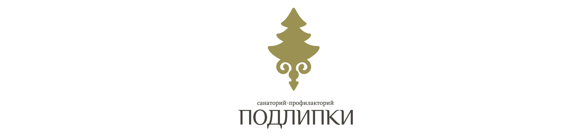 logotype-san-pro